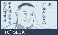 がーんだな.png