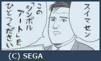 ゴローちゃん.png