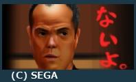 ないよ.png