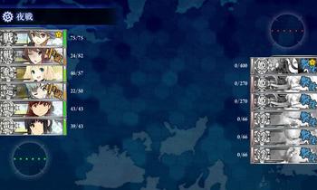 艦これ-013.png