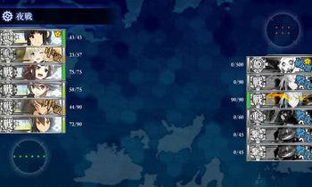 艦これ-008.png