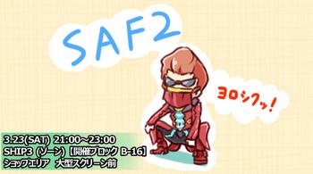 SAFO-illustl.jpg